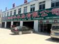 北京天鸿瑞丰木业有限公司
