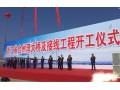 台州湾大桥10标施工单位
