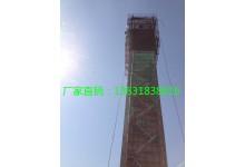 安全爬梯价格 安全爬梯厂家 河北恒鑫安全爬梯生产厂家