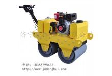 供应小型压路机 手扶双轮压路机 品质保证 性能优越 厂家直销