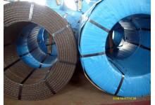 湖南省预应力钢绞线诚招代理和经销商