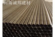 声测管常用的原材料
