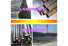 钳压式声测管厂家    高品质钳压式声测管厂家