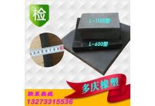 特价河北邯郸聚乙烯闭孔泡沫板PE泡沫塑料板可定做可裁条