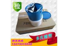 热销福建福州双组份聚硫密封胶 聚氨酯嵌缝密封膏现货速来抢购