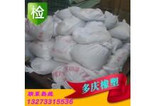 热卖广东东莞聚氯乙烯胶泥PVC防水油膏道路伸缩缝嵌缝胶现货
