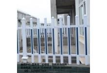 供应莆田塑钢围栏 围墙围栏 款式新颖 安平护栏厂家直销定制