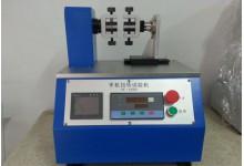 手机扭曲试验机