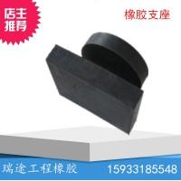 公路桥梁橡胶支座板式圆形矩形橡胶支座