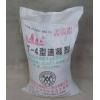 西藏自治区拉萨市墨竹工卡县速凝剂采购