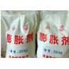 湖北省宜昌市抗腐蚀剂、膨胀剂招标