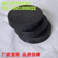 板式橡胶支座厂家 圆形板式支座 四氟滑板式支座—衡水天林