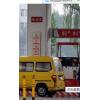 武汉市江岸区柴油招标