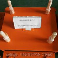 供应HDR高阻尼隔震橡胶支座生产厂家18231877770