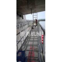 博奥桥梁施工吊篮可以循环使用