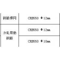 河北廊坊霸州,保定雄县询价钢筋焊网
