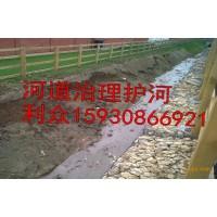 护坡格宾网箱  贵州格宾网箱厂 优质格宾网厂家