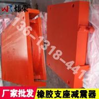 贵州毕节gpz(iii)盆式橡胶支座-gjz板式橡胶支座