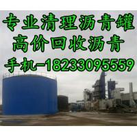 清理沥青罐 清理沥青加温罐 清理乳化沥青罐实力厂家
