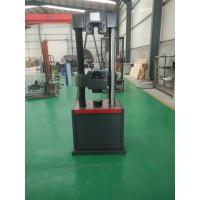 钢材屈服强度试验机黄金品质实验设备