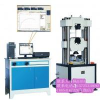 钢绞线拉伸试验机专业力学性能试验设备