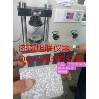 保温砂浆压力试验机液压加荷电子测力