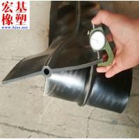 吴兴可卸式橡胶止水带 可卸式U型橡胶止水带厂家定制