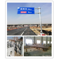 道路交通标志牌立柱,F杆,单悬臂式交通标志,交通标志钢构件