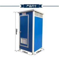 全新移动厕所 岗亭 集装箱